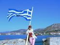 Я и греческий флаг