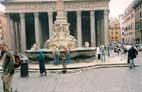 Пантеон, фасад