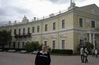 Крыло Павловского дворца