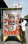 Реклама Водафон с Шумиком