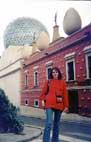 Фигерес, музей С. Дали