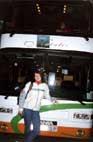 Автобус Натали-Турс встречает нас в аэропорту Барселоны