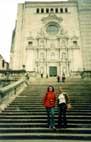 Жирона, кафедральный собор