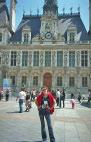 Отель де Вилль