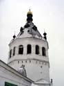 Часть Богоявленского монастыря в Костроме